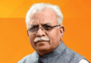 75% reservation in Private Job in Haryana: Explained